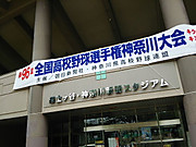 20140720_0005