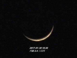 20170130_00072